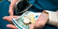 Συντάξεις : Πότε θα καταβληθούν τα χρήματα