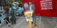 Η Κεντρική Ομιλία του υποψήφιου δημάρχου Ηλία Ιακωβίδη στην Αλεξάνδρεια (εικόνες)