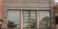 Εμπορικός Σύλλογος Αλεξάνδρειας: Στις 13 Ιουλίου αρχίζουν οι θερινές εκπτώσεις
