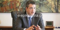 Ο Απόστολος Τζιτζικώστας είναι ο νέος πρόεδρος της Ένωσης Περιφερειών Ελλάδας