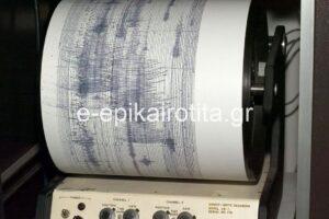 Πριν λίγο: Νέος σεισμός μεγέθους 3,6 Ρίχτερ με επίκεντρο το Κλειδί του δήμου Αλεξάνδρειας