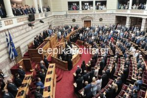 Ορκίστηκαν οι 300 της νέας Βουλής – φωτογραφία του Ημαθιώτη Υφυπουργού Οικονομικών Απ. Βεσυρόπουλου κατά την άφιξη του