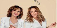 Μπορείτε ακόμα να διεκδικήσετε τις 2 δωρεάν προσκλήσεις για τη μεγάλη συναυλία της Γλυκερίας και της Μελίνας Ασλανίδου στο Δημοτικό Αμφιθέατρο Αλεξάνδρειας