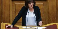 Ομιλία της βουλευτή Φρόσως Καρασαρλίδου σχετικά με το νομοσχέδιο για το πτωχευτικό δίκαιο