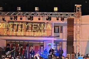 Χριστούγεννα στην Πόλη 2019: Πρόγραμμα Εκδηλώσεων για τις Εορτές από την Κοινωφελή Επιχείρηση του Δήμου Αλεξάνδρειας