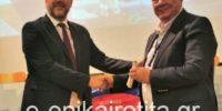 Βράβευση του Δημάρχου Αλεξάνδρειας Π. Γκυρίνη για την επιτυχή συμμετοχή του Δήμου στο Ελληνικό Διαδημοτικό Δίκτυο Υγιών Πόλεων