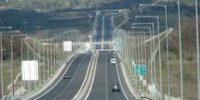 Κυκλοφοριακές ρυθμίσεις στην Ε.Ο.4 «Αλεξάνδρειας−Βέροιας–Ανατολικής παράκαμψης Βέροιας Όρια Ν. Κοζάνης»