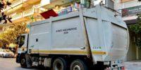 Διαγωνισμός για την προμήθεια Αποριμματοφόρου οχήματος πλάγιας φόρτωσης για την κάλυψη αναγκών του Δήμου Αλεξάνδρειας