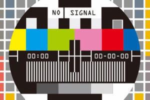 Ανακοίνωση του Δήμου Αλεξάνδρειας για τους μόνιμους κατοίκους εκτός τηλεοπτικής κάλυψης