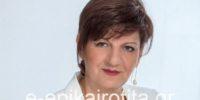 Φρόσω Καρασαρλίδου:«Απορρίπτονται οι νέοι επιδοτούμενοι εργαζόμενοι από την επιδότηση ανεργίας ενώ τηρούν όλες τις προϋποθέσεις»