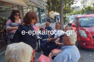 Εξόρμηση στην αγορά της Αλεξάνδρειας πραγματοποίησαν μέλη και στελέχη του ΣΥΡΙΖΑ με την Βουλευτή Ημαθίας Φρόσω Καρασαρλίδου