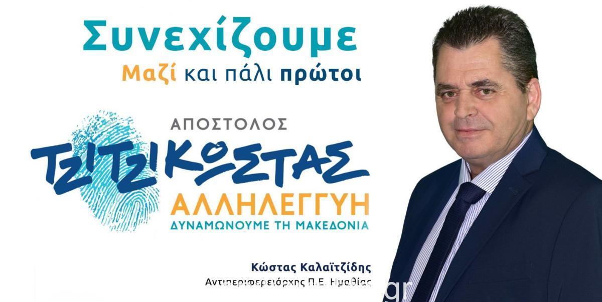 ΕΚΛΟΓΕΣ 2019